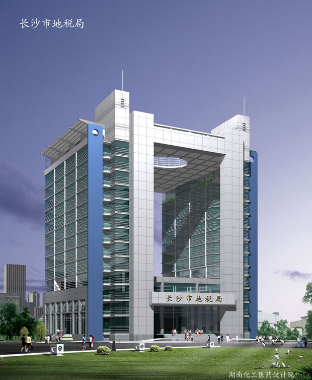 長沙市地稅局