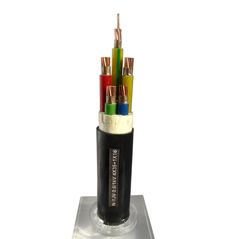 低压耐火电缆