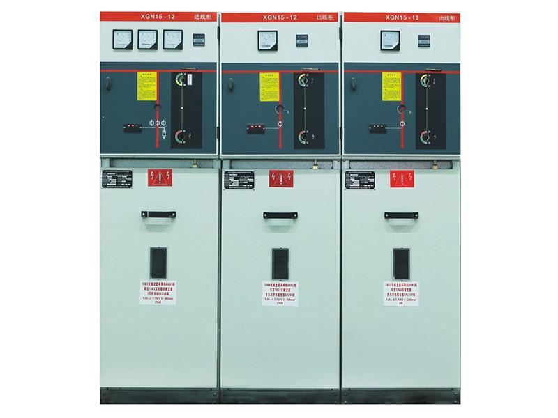 HXGN15-12(SF6)系列環網柜
