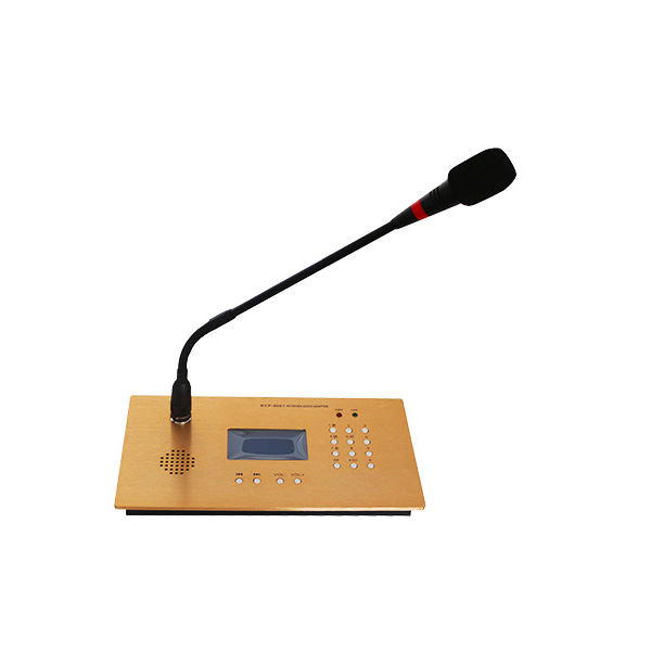 IP网络按键式寻呼话筒 KCP-8001