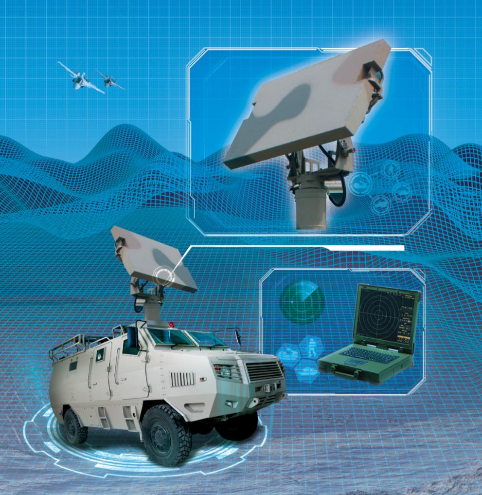 TH-R313低空目標指示雷達