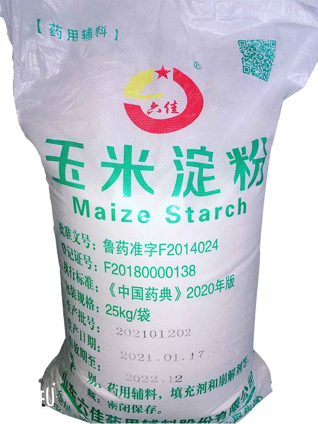 藥用輔料玉米淀粉