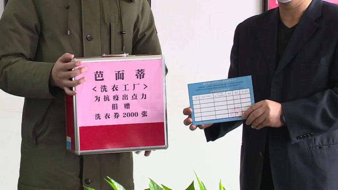 yabo2018客户端洗衣工厂为抗疫出点力!