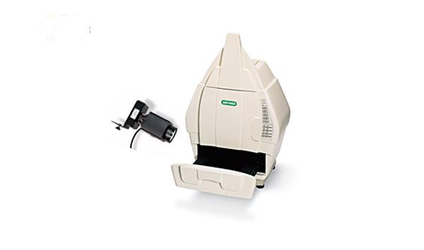 Gel Doc XR+凝膠成像系統