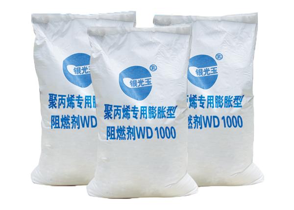 聚丙烯专用膨胀型亚搏app下载链接剂WD1000