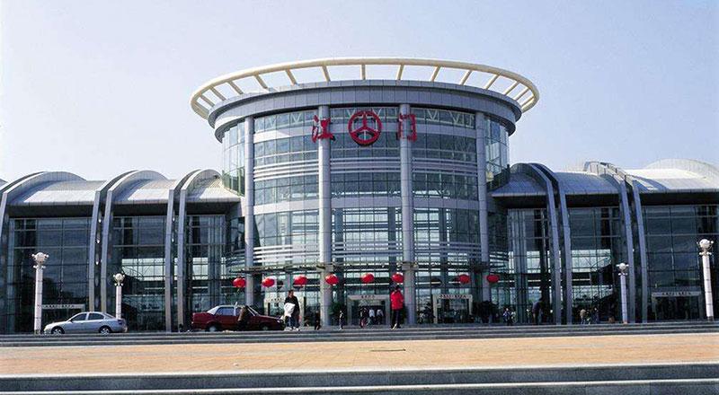 江门汽车总站