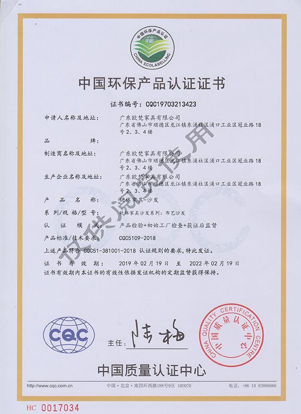 CQC軟體