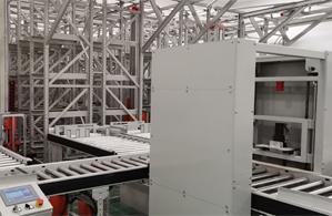 國網湖南岳陽堆垛機立體倉儲二級庫