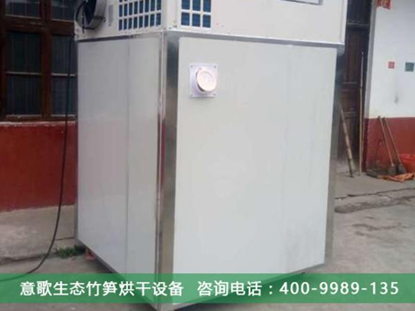 南岳衡山竹筍烘干機應用案例