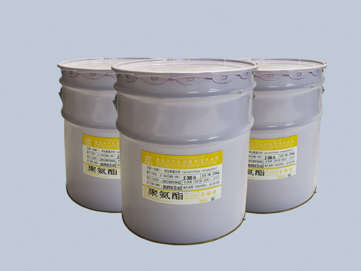 聚氨酯JC-3000-1A