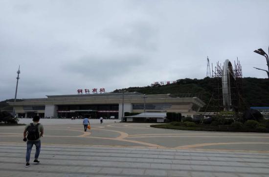 铜仁南高铁站安保、安检服务