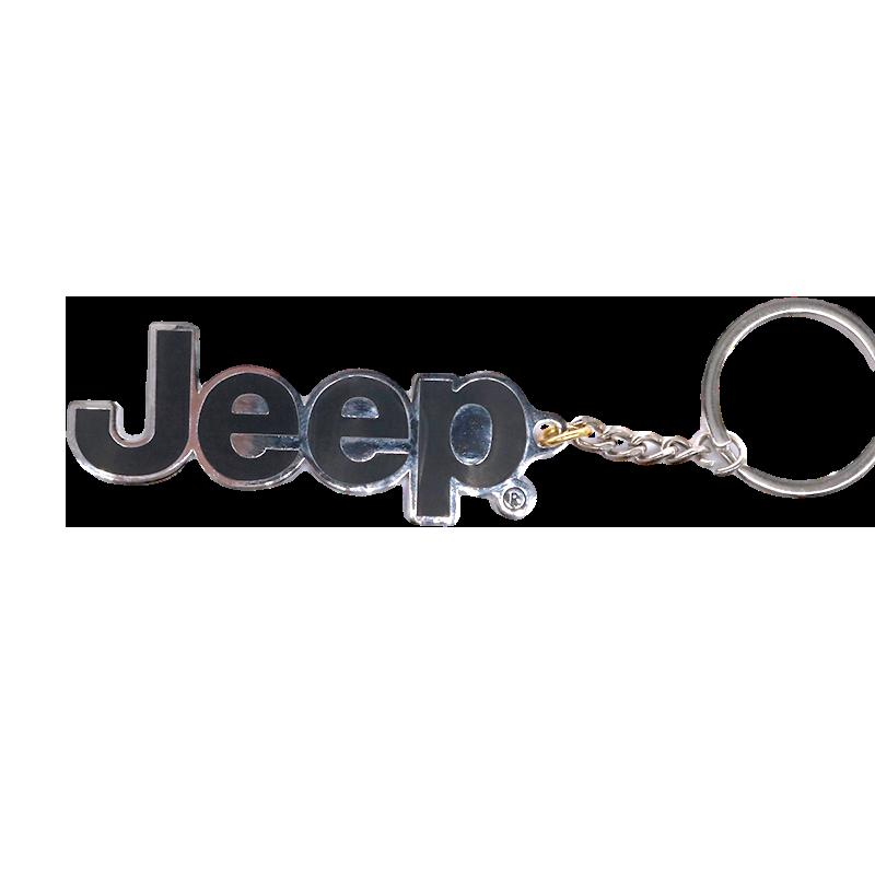 Jeep汽车钥匙扣