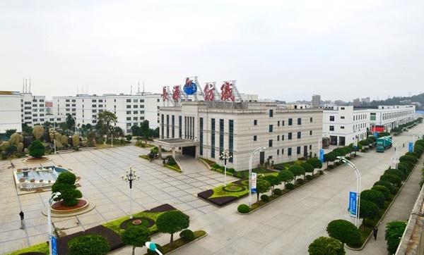 关于福建长源纺织有限公司参评2021年福建省优秀民营企业的公示