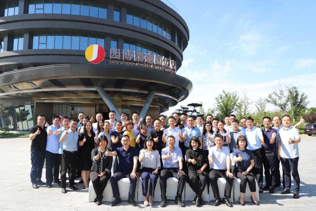 光力科技2021半年度戰略會議圓滿召開