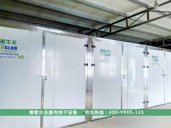 湘西5HR-12型臘肉烘干機應用案例