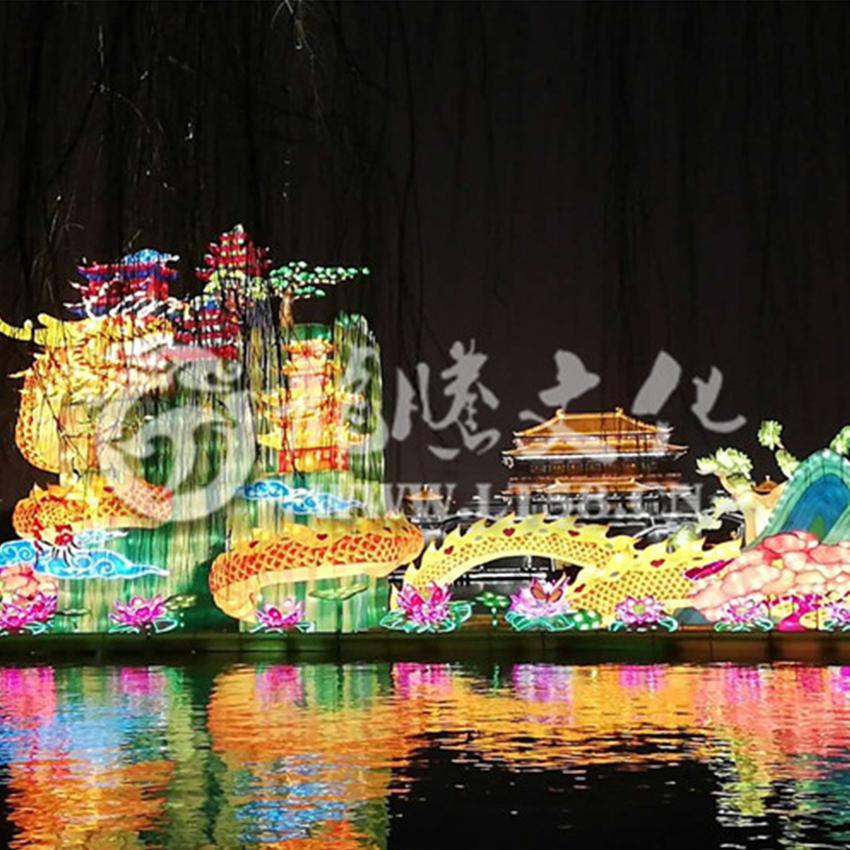 2019 Datang Furong Garden