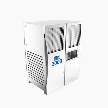 猎豹2000