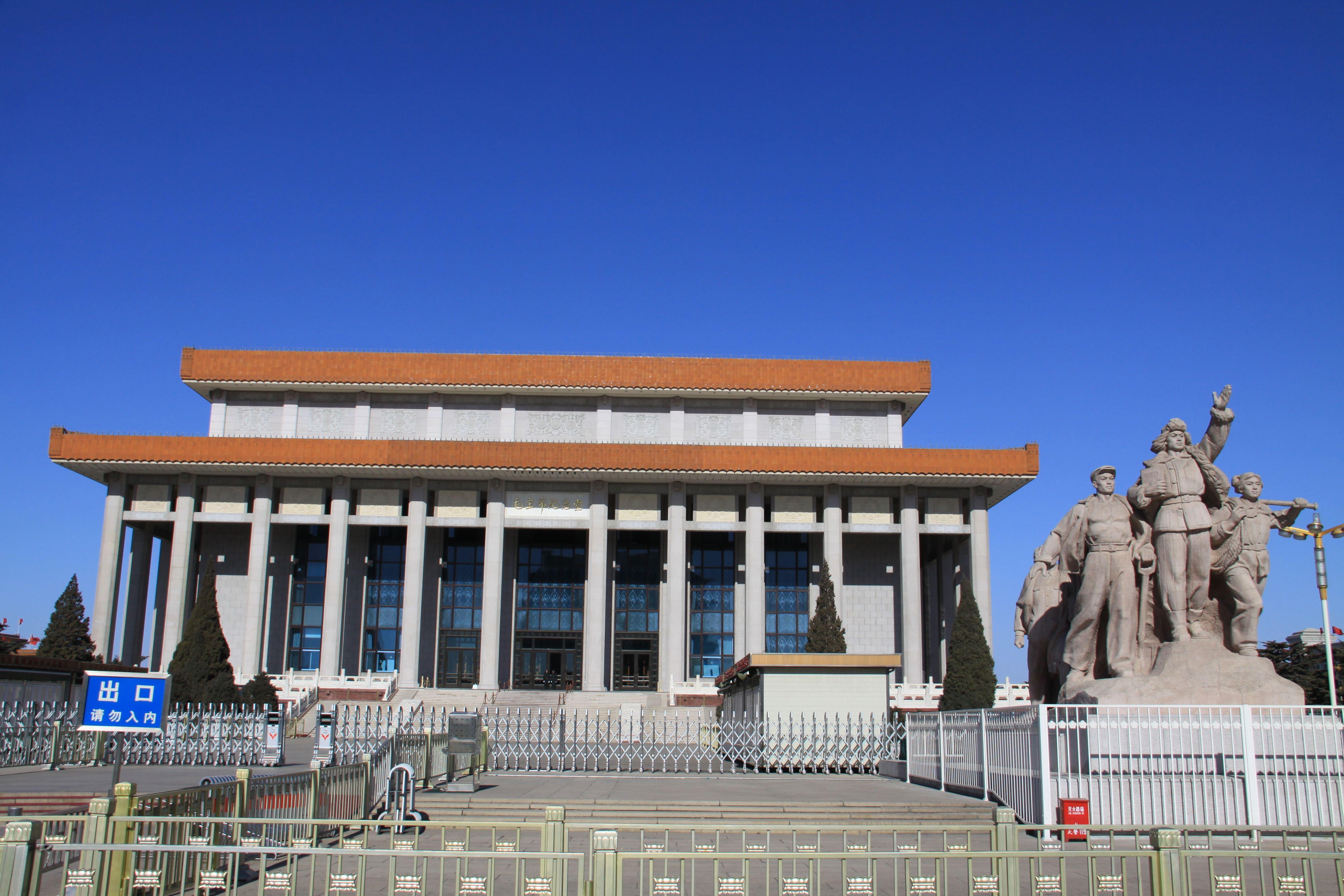毛主席纪念堂(1976年建)