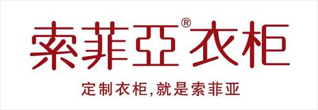 山东菏泽茂盛木业有限企业