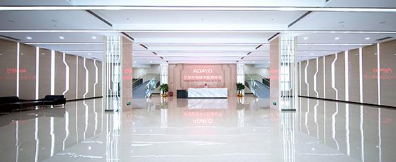 惠州市华阳光电技术有限企业