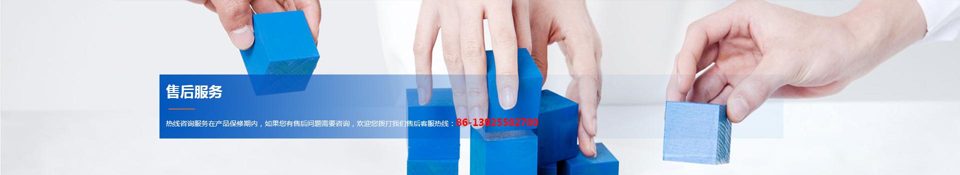 東莞市三昇体育官网自動化科技有限公司