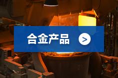 滕州市丰尔达金属制品有限企业