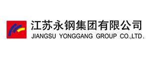 江苏永钢集团有限企业