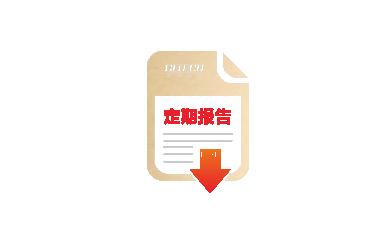永利402com官网独立董事关于第四届董事会第十五次会议相关事项的独立意见