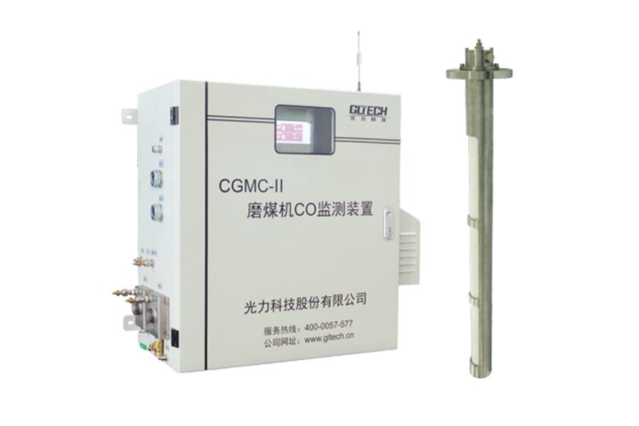 CGMC-II磨煤机CO监测装置
