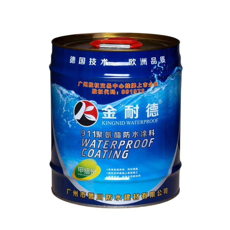 911聚氨酯防水涂料