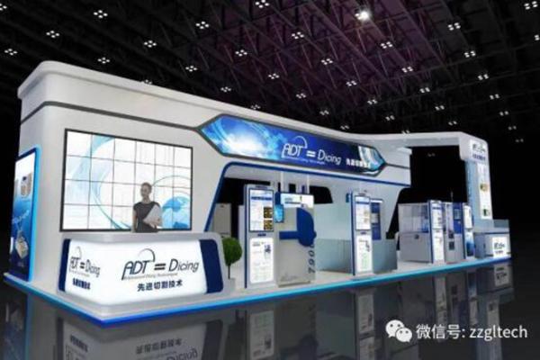 精彩倒计时  永利402com官网半导体封测装备与您相约 SEMICON China 2021