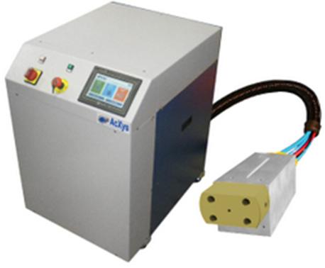 ULD-250 常压等离子设备