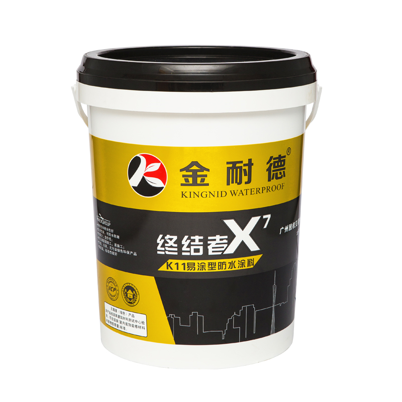 终结者X7(K11易涂型)防水涂料