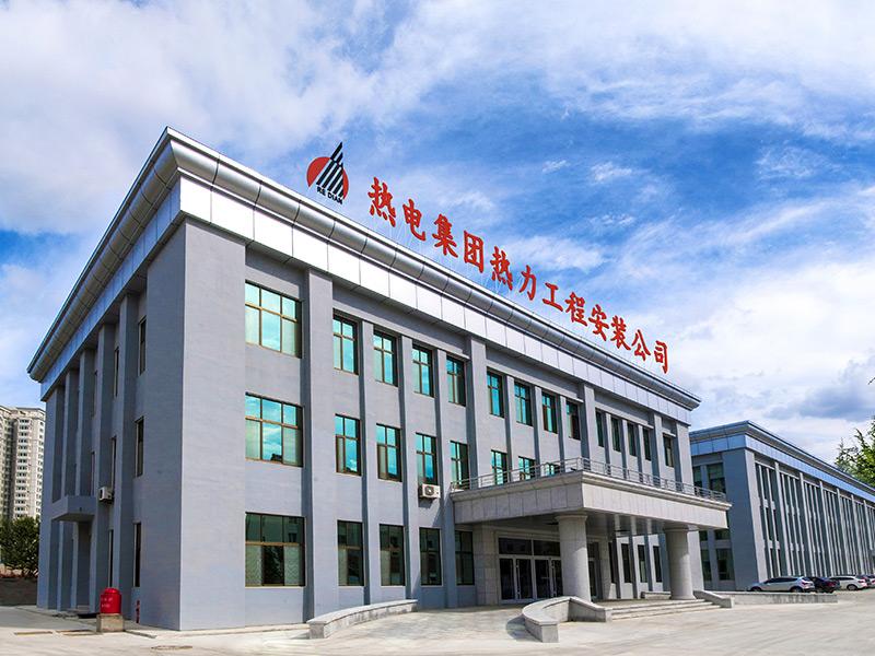 热电安装工程企业