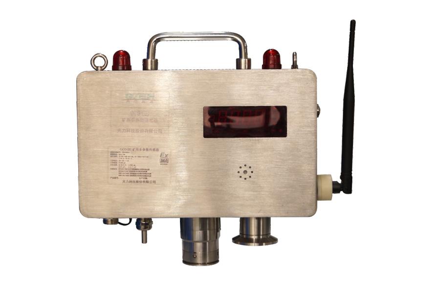 GD3(B)矿用多参数传感器