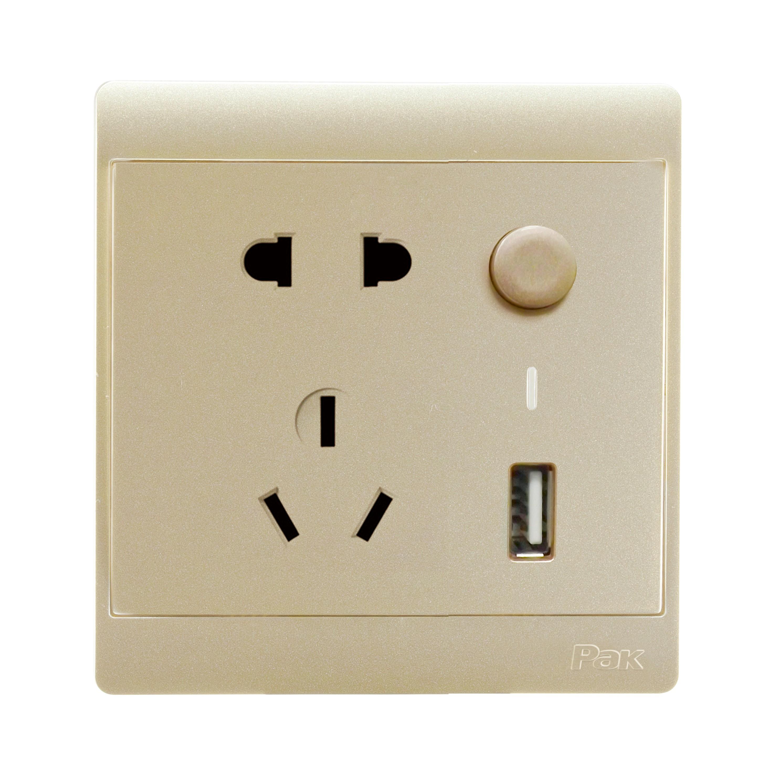 A8系列开关插座