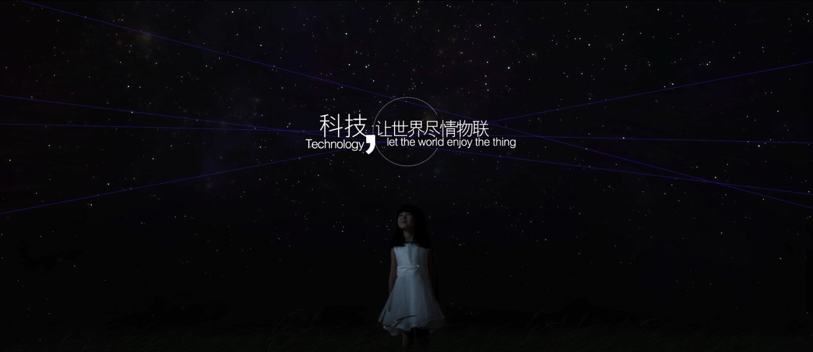 永利402com官网电力宣传片