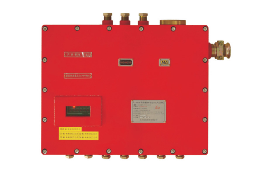 KJJ660-矿用隔爆兼本安型以太网交换机