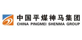 中国平煤神马集团