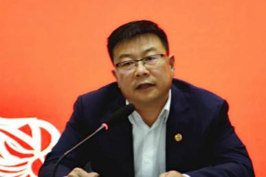 王安华在会上讲话