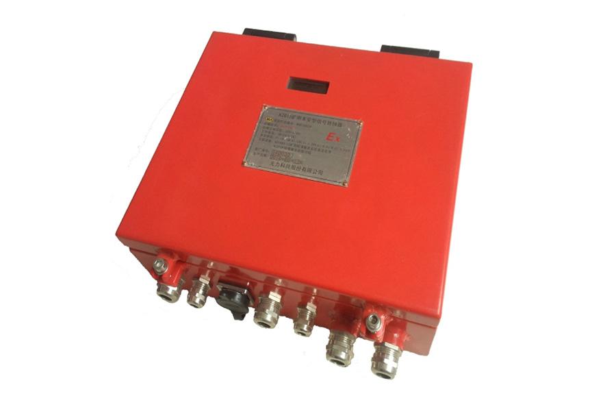 KZG18-矿用本安型信号转换器