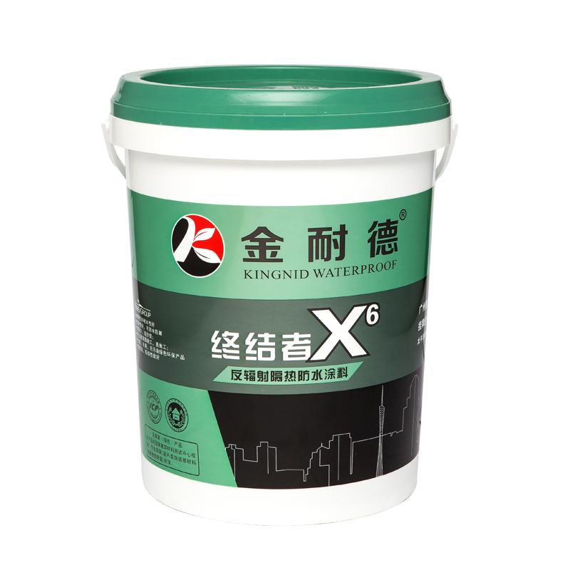 终结者X6(反辐射隔热)防水涂料