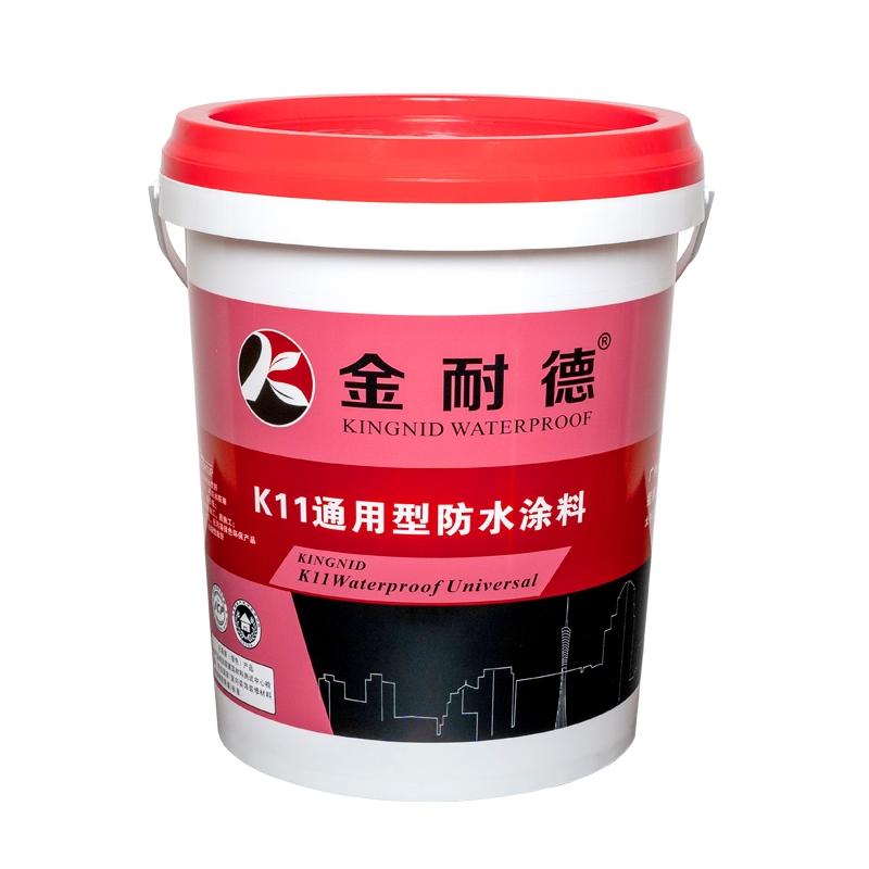K11彩色通用型防水涂料升级版(彩色厨卫防水王升级版)